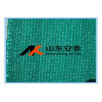 Quality Construction Safety Net HDPE Wind Protection Screen ,Green Color, Single Peak Wind Dust Net Mesh for sale