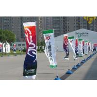 China Waterproof Fabric Flag Advertising Signs ,Custom Printed Flags High Resolution wholesale