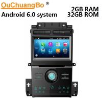 Buy cheap Ouchuangbo car audio stereo navi 200 platform android 8.0 for Ford Taurus 2012 from wholesalers