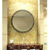 Quality 5mm Wall Mounted Round Bathroom Wall Mirrors White Powder Coated for sale