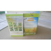 China White Granule High Effective Grass Herbicide Strong Weed Killer For Wheat Golden Pro wholesale