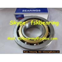 China Bronze Cage Angular Contact Ball Bearing 7312BM NSK for Air Compressor wholesale