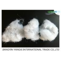 64mm White Non Woven Polyester Fiber 15 Denir For Souring Pad / Geotextile