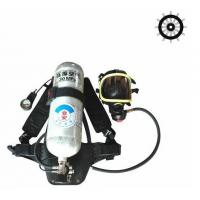 China 6.8L 30MPa RHZK 6.8/30 Self-contained Breathing Apparatus / Breathing Apparatus Price wholesale
