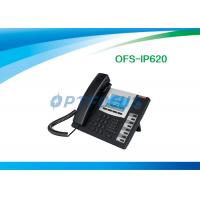 China POE 3 Way Calling IP Conference Phone 2 / 4 / 6 SIP Lines Backup SIP Proxy Servers wholesale