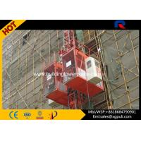 China SC200 2 X 2000 Kg Material Hoist Construction , Rack And Pinion Lift 3m Cage Length wholesale