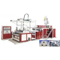 China Computer Double Layer Cast Film Extrusion Machine For Furniture Packing wholesale