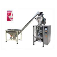 Buy cheap Coffee Whey Powder filling machine drip coffee bag packing machine from wholesalers