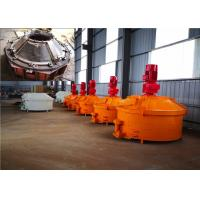 China Unshaped Refractories Vertical Concrete Mixer , Polyurethane Planetary Cement Mixer wholesale