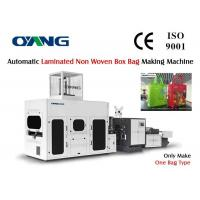 China Automatic Bag Making Machine For Durable Non Woven Laminated Bags wholesale