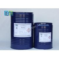 China DMOT 51792-34-8  Printed Circuit Board Chemicals 3,4-Dimethoxythiophene 98% wholesale