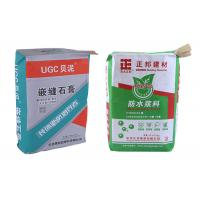 Buy cheap Brown Paper 25kg Kraft Paper Sack Block Bottom Valve Bag For Cement from wholesalers