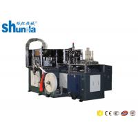 China Automatic shunda SMD-90  high speed ,paper bowl and cup machines price,,PaperCupsMachines With Single / Double PE Coat wholesale