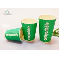 China Biodegradable 8 Oz / 12 Oz / 16 Oz Coffee Cups Disposable Green Printing Embossed wholesale