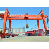 China High Efficiency RMG 35 Ton Mobile Port Gantry Crane 35 Ton Under Spreader wholesale