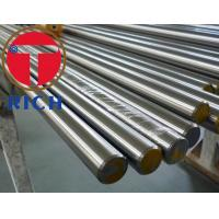 China 420 316L 347H 321 Stainless Steel Wire And Rod Engine Valves Steel Bar Industry Use wholesale