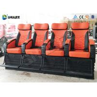 China 4D Film 4D Movie Theater With 4DM Motion Seat Special Effect Wind / Rain / Snow wholesale