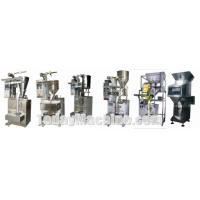 China JT-520F Full automatic spice packaging machine price wholesale