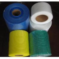 China High strength self-adhesive dry wall joint tape(I9 years factory) wholesale