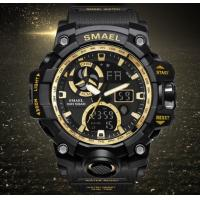 China SMAEL Digital Backlight Alarm Watch Men Military LED Wristwatches 1545C wholesale