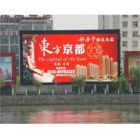Quality SMD5050 P16 Outdoor LED Billboard Display For Advertising , High Resolution LED Screen for sale