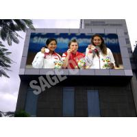 China IP65 LED Advertising Billboard P16 High Definition Led Display Outdoor For Shopping Mall wholesale