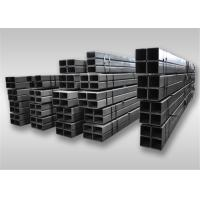 China ISO 9001:2008 Cold Formed Special Steel Pipe , Welded Carbon Steel Square Tube wholesale