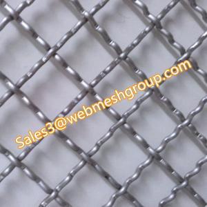 China Double intermediate crimped wire mesh wholesale