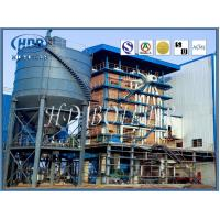 China Professional CFB Boilers For Power Plant , Fluidized Bed Boiler Long Life wholesale