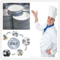 China Thickness 0.5mm to 2.5mm Alloy 1100 1060  1050 Aluminium Discs with Deep Drawing for Cookwares wholesale