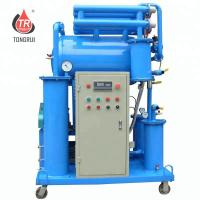 Buy cheap ZJB Single-stage transformer oil Filtration/Dielectric Oil Recycling and from wholesalers