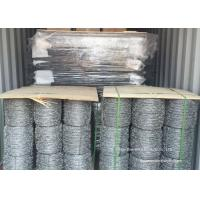 China Hot Dipped Galvanized Barbed Wire Mesh Roll / Barbed Wire Mesh Fence Design wholesale