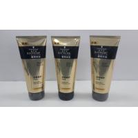 Buy cheap 200ml Coating Aluminum Laminated Cosmetic Packaging Tubes Fixed Flip On Cap 200ml from wholesalers