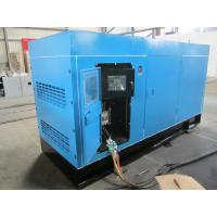 China Silent Diesel Generator 100KW / 125KVA Water Cooled Soundproof Generator wholesale