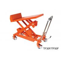 China Professional Heavy Duty Tilting Lift Table Stainless Steel Lift Cart High Strength wholesale