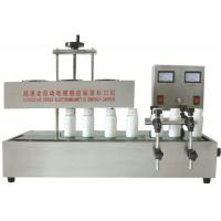 China Automatic Induction Aluminium Foil Heat Sealing Machine For Jars / Bottles on sale