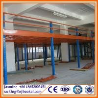 Wholesale Professional Customized Pallet Rack Supported Steel Mezzanine Floor from china suppliers