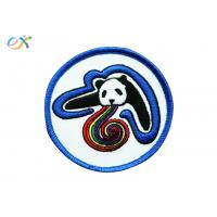 China Custom Badge Embroidery Iron On Backing Patch For Garment Clothing wholesale