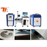 China Precision Pulsed  Fiber Laser Welding Machine for Stainless Steel Shower Head wholesale