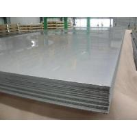 China Stainless Steel Plate wholesale