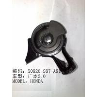 China Iron Right Engine mount Honda Auto Body Parts accessories 50820-S87-A81 wholesale