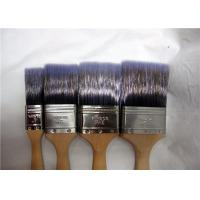 Quality 1''-4'' Multifunctional Nylon Flat Paint Brush For Walls With Stainless Steel Ferrule for sale