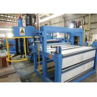 China Motorized Metal Steel Automatic Slitting Machine For Coil Roll Operator Safety wholesale