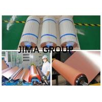 Buy cheap 1/4 oz,1/2 oz,3/4 oz,1 oz,2 oz,3 oz HTE RA Rolled Copper foil For PCB CCL from wholesalers