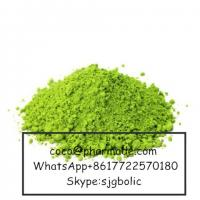 China Buy Raw Best Quality Green Tea Plant  Extract Powder Online Weight Loss wholesale