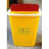 Wholesale Disposable Plastic Medical Safe Sharp Container with CE ISO Approved from china suppliers