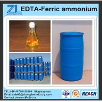 China reddish brown EDTA-Ferric ammonium CAS:21265-50-9 wholesale