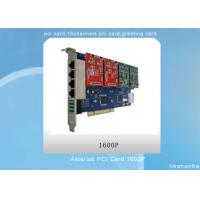 China gsm gateway 16 port 1600P on sale
