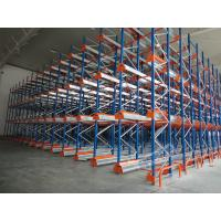 Channel Type Radio Shuttle Racking , High Density Warehouse Pallet Racking