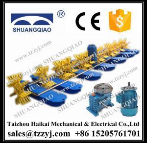 China 2015 long arm paddle wheel aerator, shrimp farming aerator, pond aerator with 12 impellers wholesale